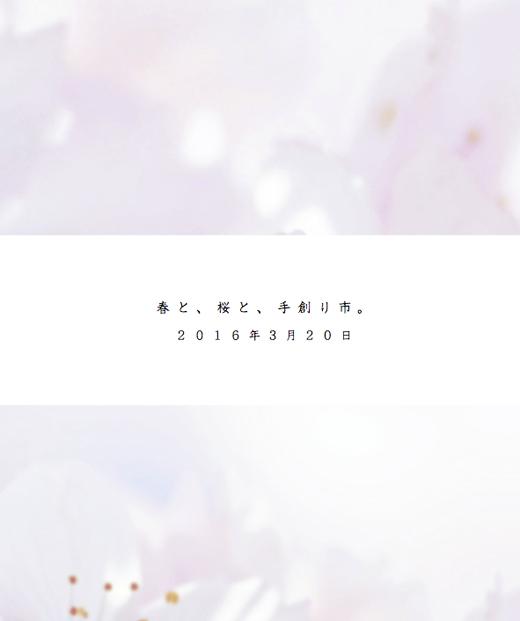 20160114_1647639